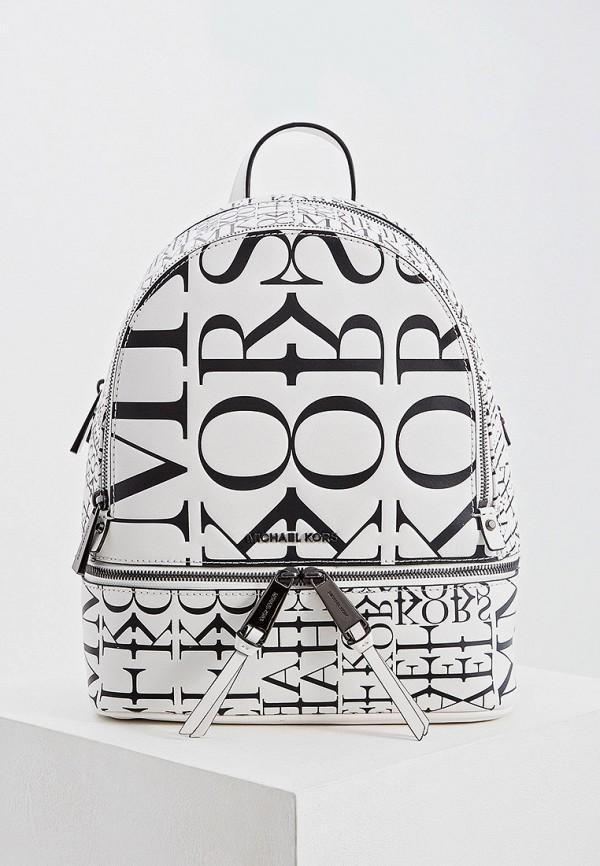 женский рюкзак michael kors, белый