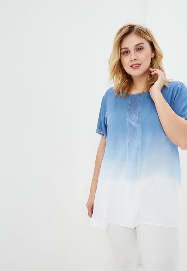 Блуза Milanika Milanika MI063EWEBDN1 блузка milanika цвет голубой 91646 размер 44