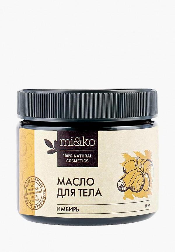 Масло для тела MiKo MiKo MI071LWANLH2 масло для лица miko miko mi071lwctup8