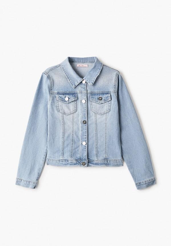 куртка miss blumarine для девочки, голубая