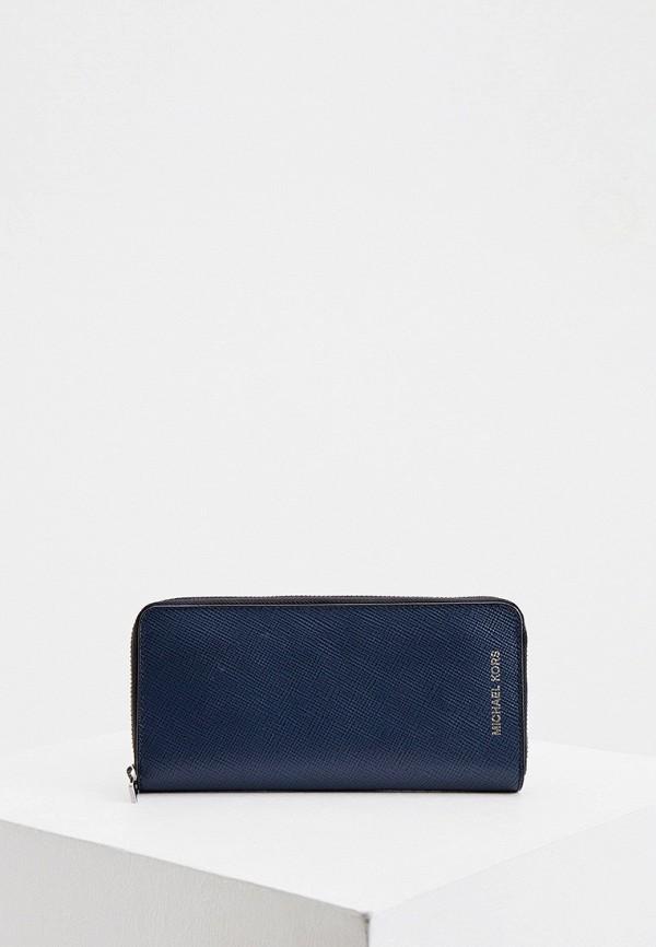 мужской кошелёк michael kors, синий