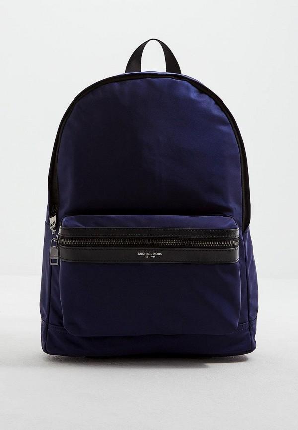 мужской рюкзак michael kors, синий