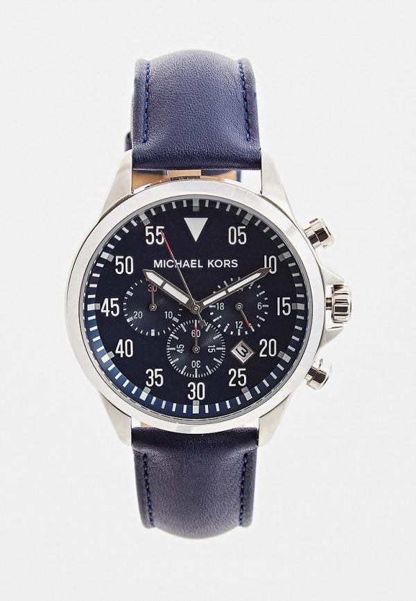 Часы Michael Kors Michael Kors MI186DMCKTO8 все цены