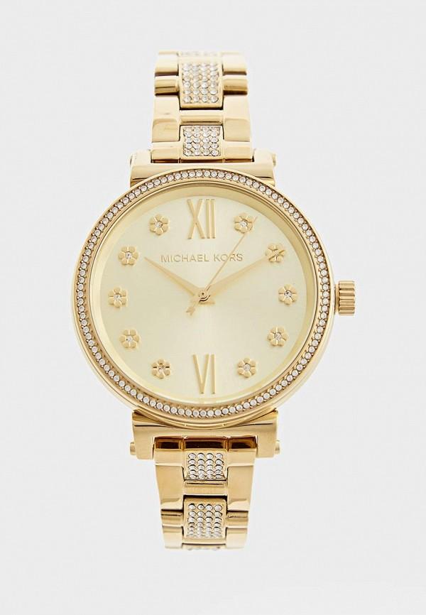 Часы  золотой цвета