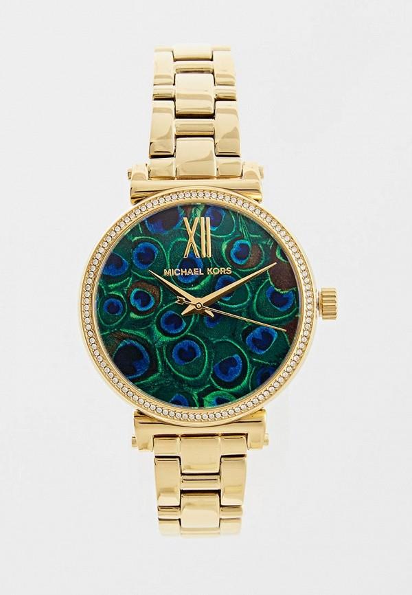 Часы Michael Kors Michael Kors MI186DWDDAM9 цена и фото