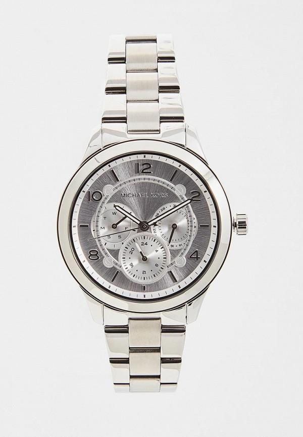 Часы Michael Kors Michael Kors MI186DWDDAN3 цена и фото