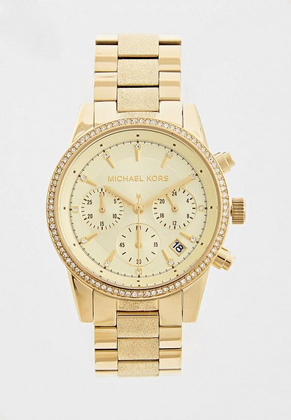Часы Michael Kors Michael Kors MI186DWDDAN8 цена и фото