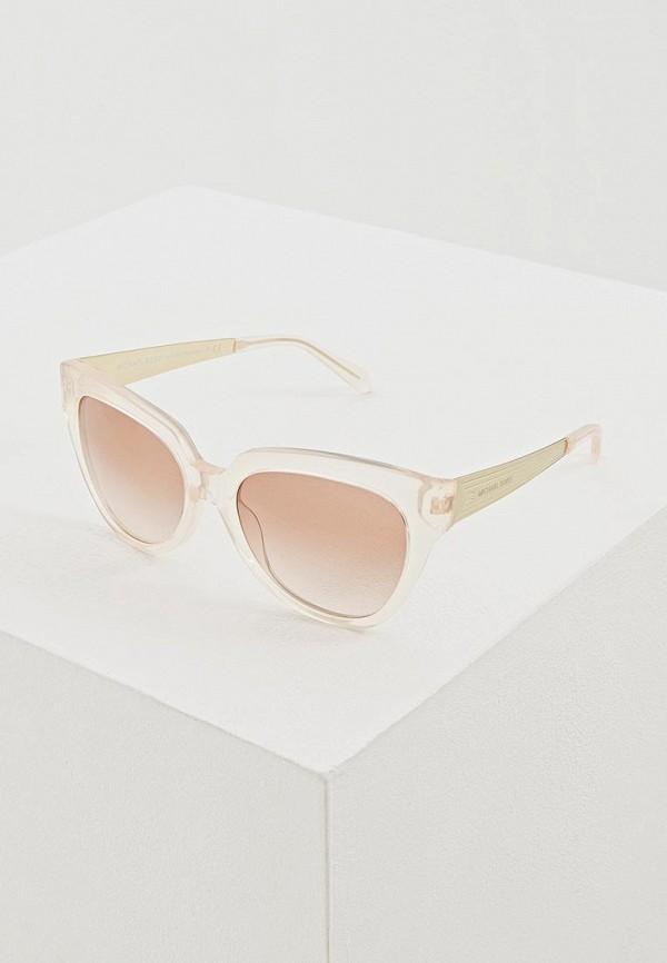 Очки солнцезащитные Michael Kors Michael Kors MI186DWEMYX4 очки солнцезащитные michael kors michael kors mi186dwqbt40