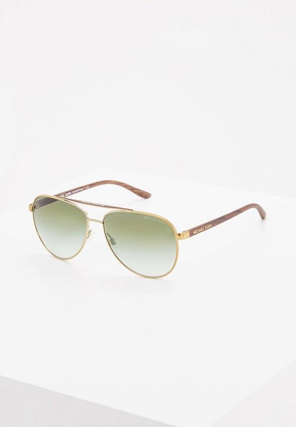 Очки солнцезащитные Michael Kors Michael Kors MI186DWHXJ31 очки солнцезащитные michael kors michael kors mi186dwzaw58