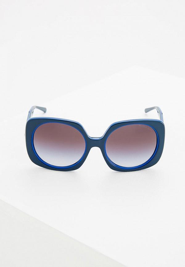 Фото 2 - Очки солнцезащитные Michael Kors синего цвета