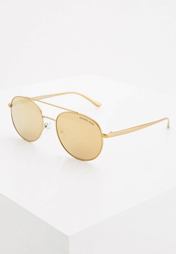 Очки солнцезащитные Michael Kors Michael Kors MI186DWQBT38 очки michael kors 0mk6017 30541358