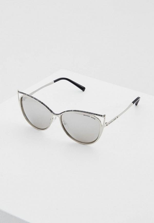 Очки солнцезащитные Michael Kors Michael Kors MI186DWQBT42 очки солнцезащитные michael kors michael kors mi186dwzaw16