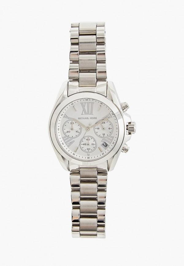 Часы Michael Kors Michael Kors MI186DWQUR37 michael kors часы michael kors mk8077 коллекция runway