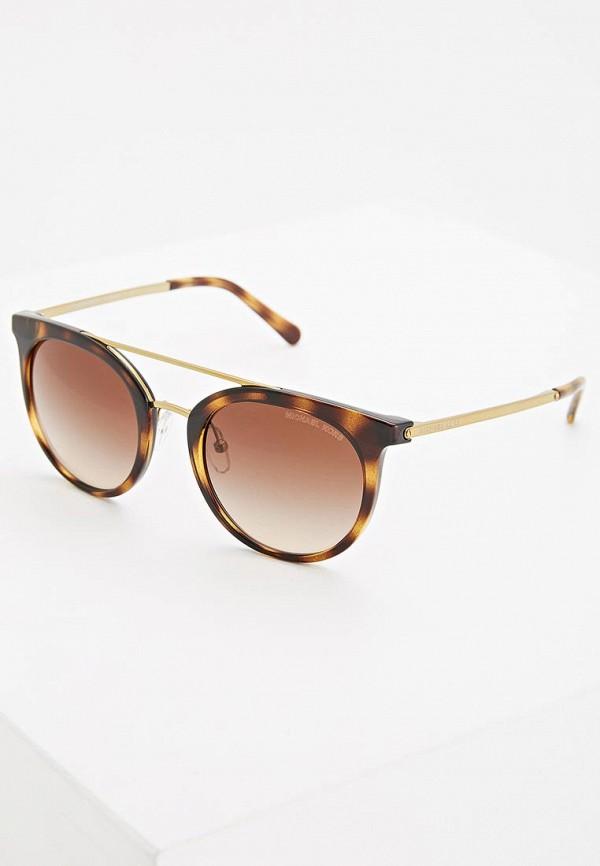 Очки солнцезащитные Michael Kors Michael Kors MI186DWZAW23 очки солнцезащитные michael kors michael kors mi186dwzaw16