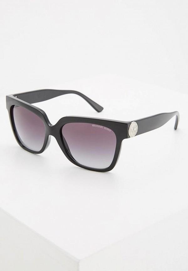 Очки солнцезащитные Michael Kors Michael Kors MI186DWZAW25 очки солнцезащитные michael kors michael kors mi186dwzaw31