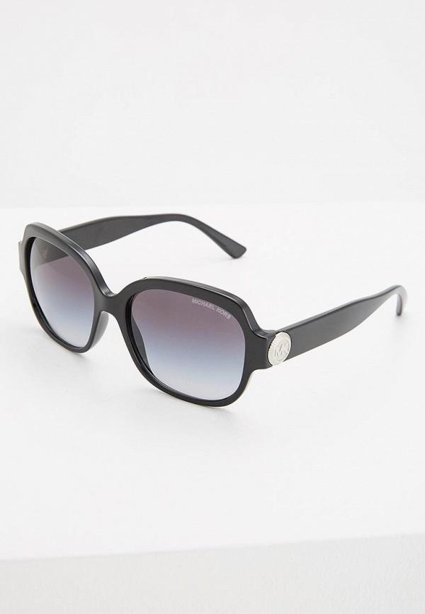 Очки солнцезащитные Michael Kors Michael Kors MI186DWZAW27 очки солнцезащитные michael kors michael kors mi186dwzaw31