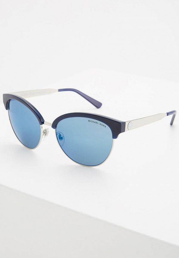 Очки солнцезащитные Michael Kors Michael Kors MI186DWZAW30 очки солнцезащитные michael kors michael kors mi186dwzaw16