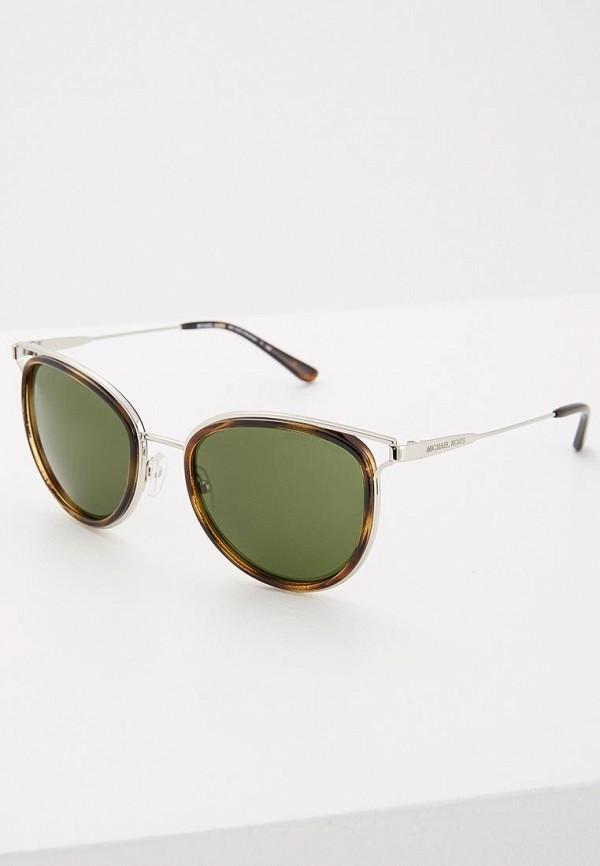Очки солнцезащитные Michael Kors Michael Kors MI186DWZAW33 очки michael kors 0mk6017 30541358