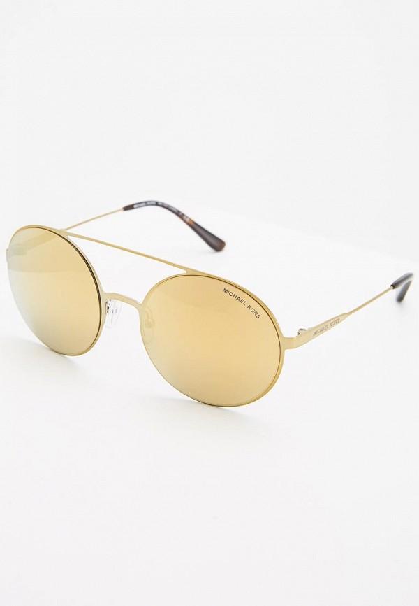 Очки солнцезащитные Michael Kors Michael Kors MI186DWZAW43 очки michael kors 0mk6017 30541358