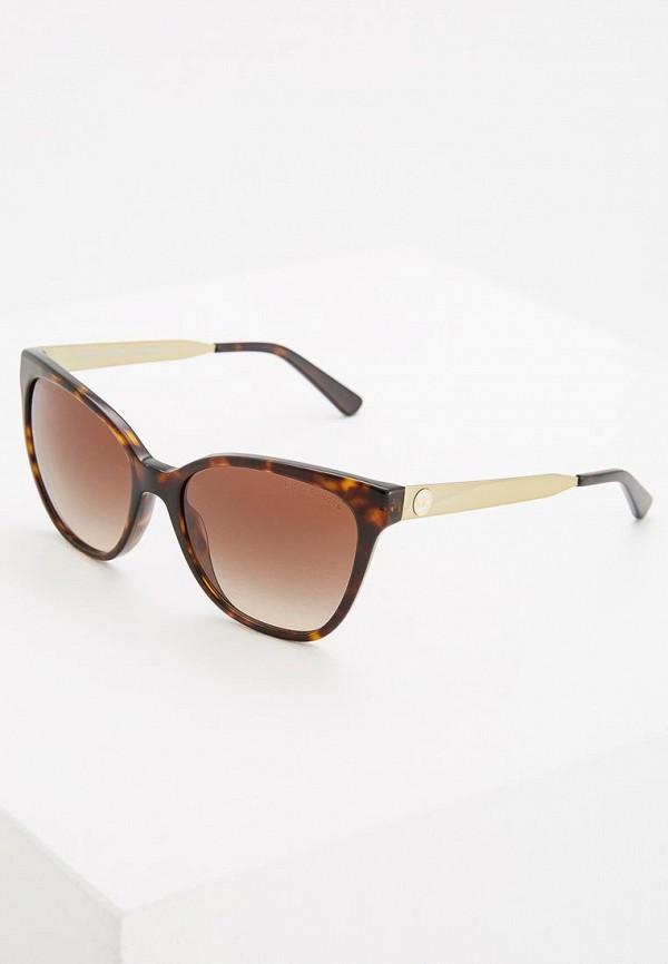 Очки солнцезащитные Michael Kors Michael Kors MI186DWZAW45 очки солнцезащитные michael kors michael kors mi186dwzaw16