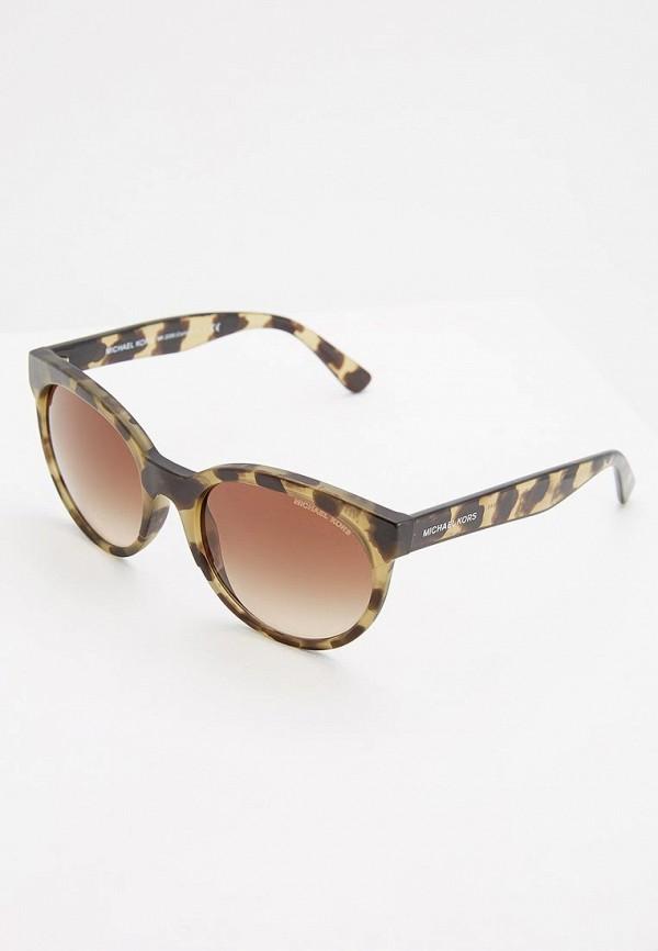 Очки солнцезащитные Michael Kors Michael Kors MI186DWZAW50 очки солнцезащитные michael kors michael kors mi186dwzaw58
