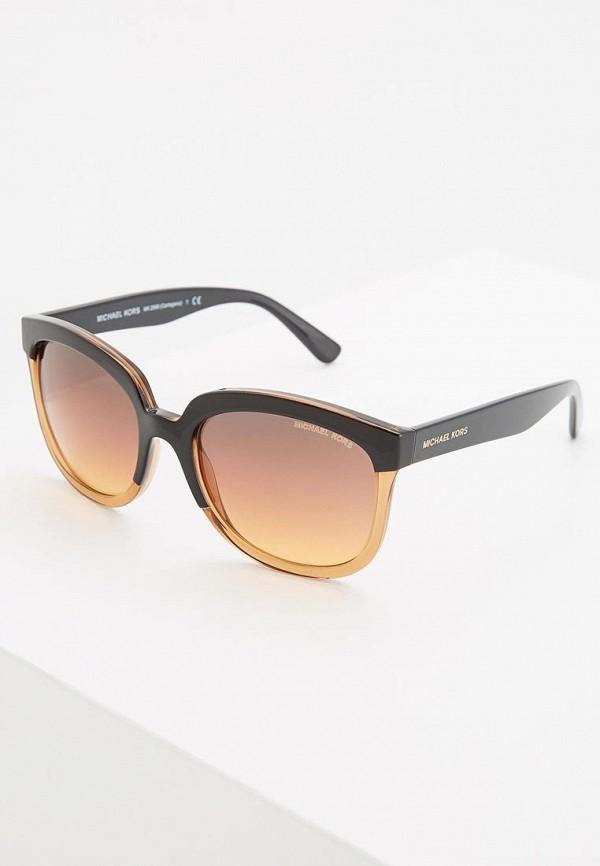 Очки солнцезащитные Michael Kors Michael Kors MI186DWZAW52 очки солнцезащитные michael kors michael kors mi186dwzaw58