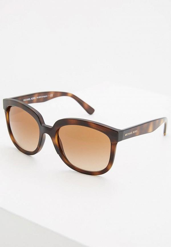 Фото - Очки солнцезащитные Michael Kors Michael Kors MI186DWZAW53 очки солнцезащитные michael kors michael kors mi186dwbznk0