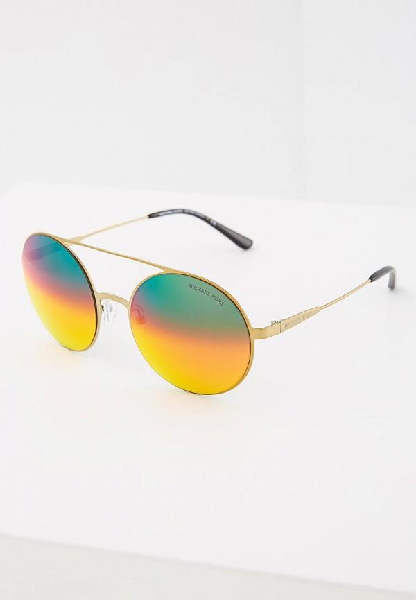 Очки солнцезащитные Michael Kors Michael Kors MI186DWZAW59 очки солнцезащитные michael kors michael kors mi186dwzaw16