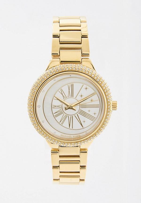 Часы Michael Kors Michael Kors MI186DWZVS41 часы michael kors michael kors mi186dwaowg2