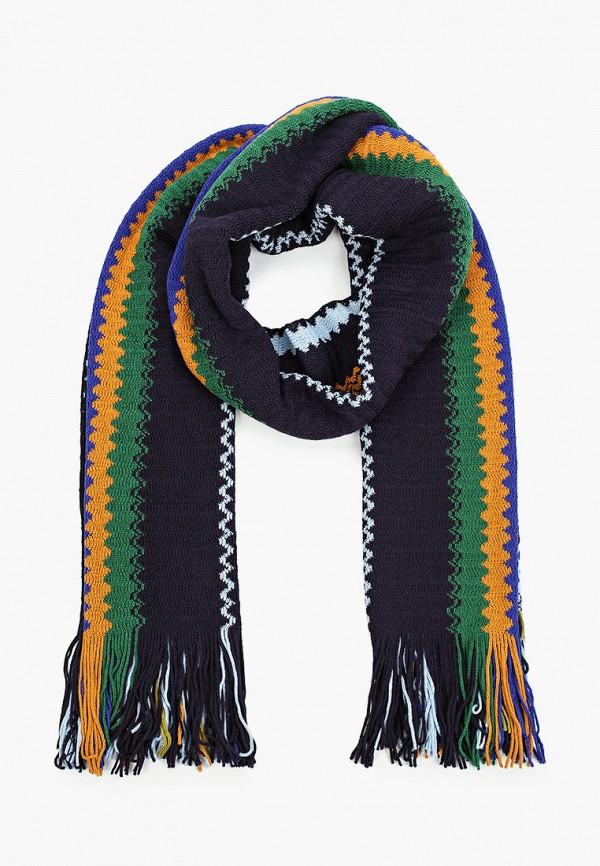 мужской шарф missoni, разноцветный