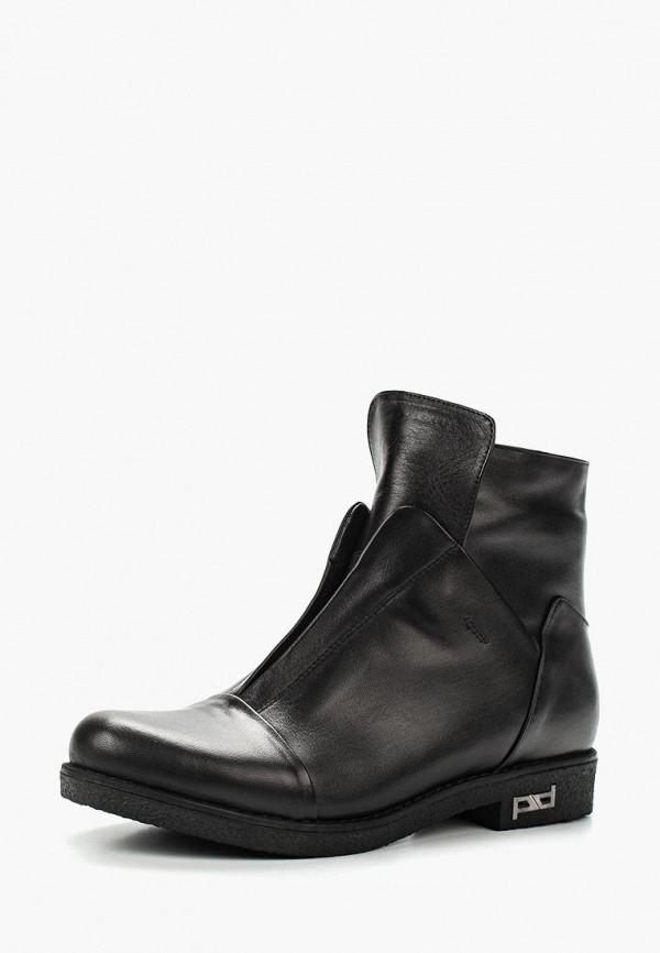Ботинки Milana Milana MI840AWVEU81 цены онлайн