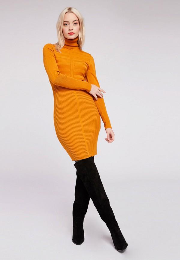 Купить Женское вязаное платье Morgan желтого цвета