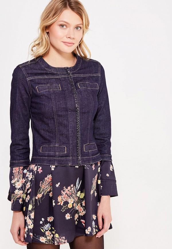 Куртка джинсовая Motivi Motivi MO042EWYAY11 цены онлайн