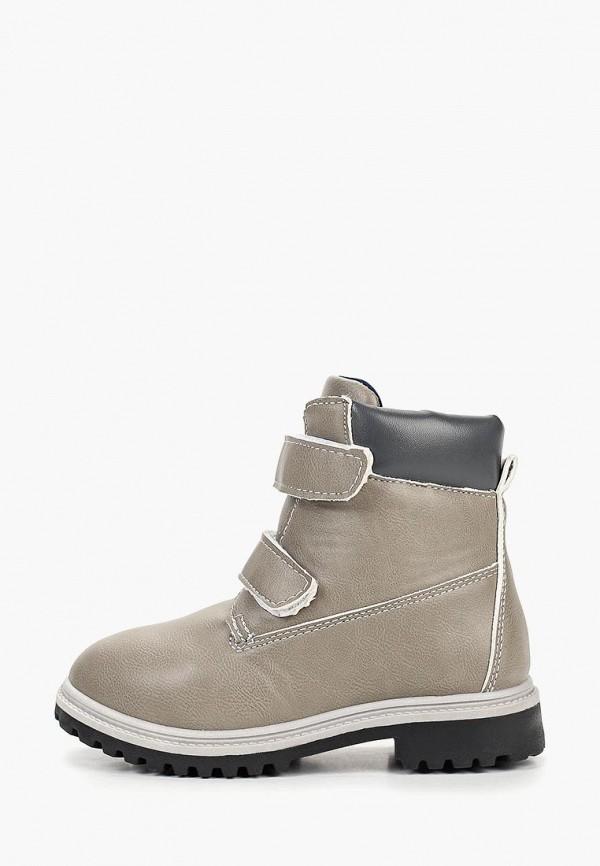 ботинки modis для мальчика, серые