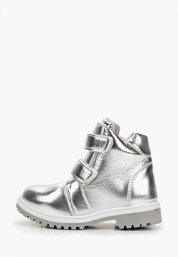 ботинки modis для девочки, серебряные
