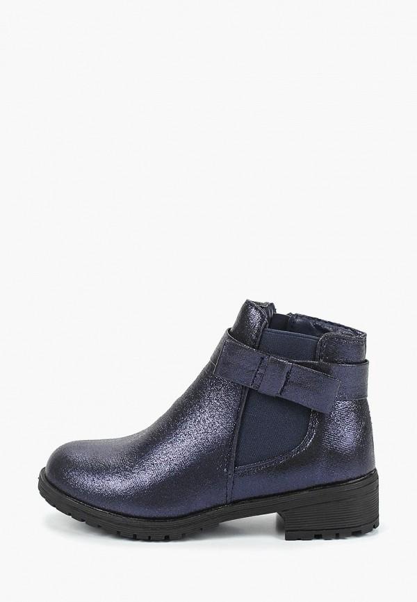 ботинки modis для девочки, синие