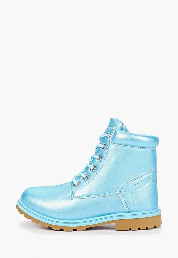 ботинки modis для девочки, голубые