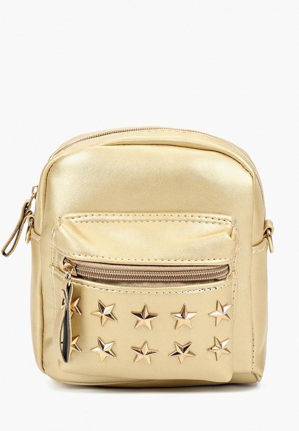 рюкзак modis для девочки, золотой