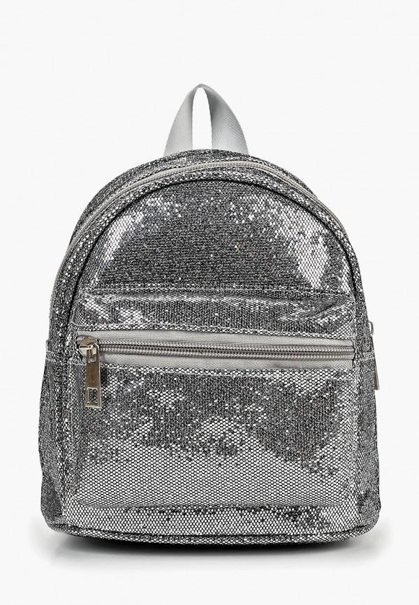 рюкзак modis для девочки, серебряный