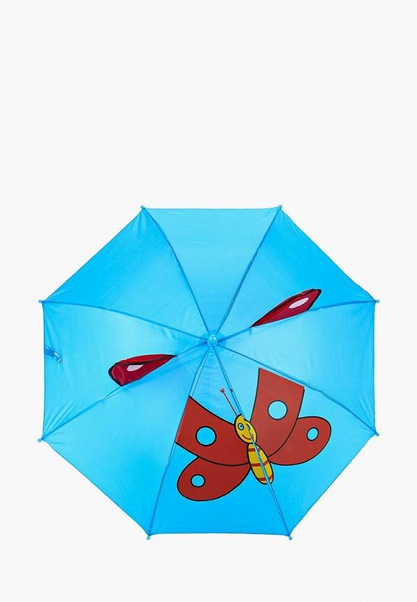 зонт modis для девочки, голубой