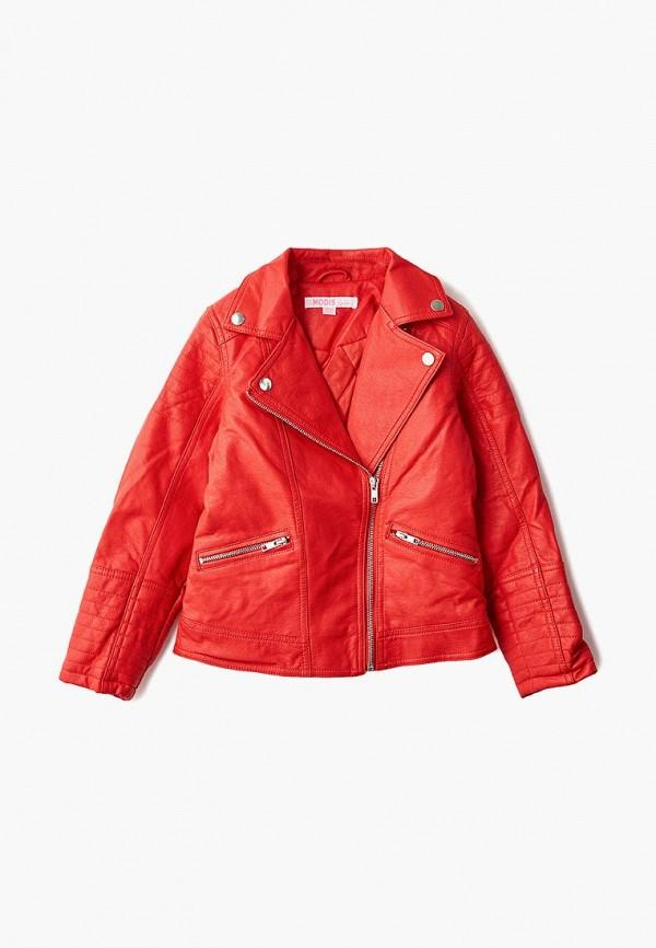все цены на Куртка утепленная Modis Modis MO044EGCNNJ0 онлайн
