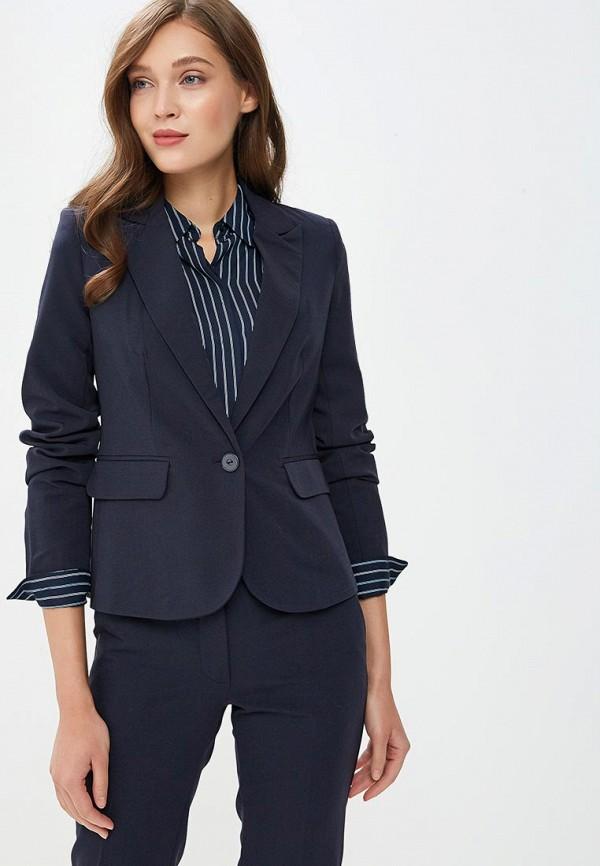 женский пиджак modis, синий