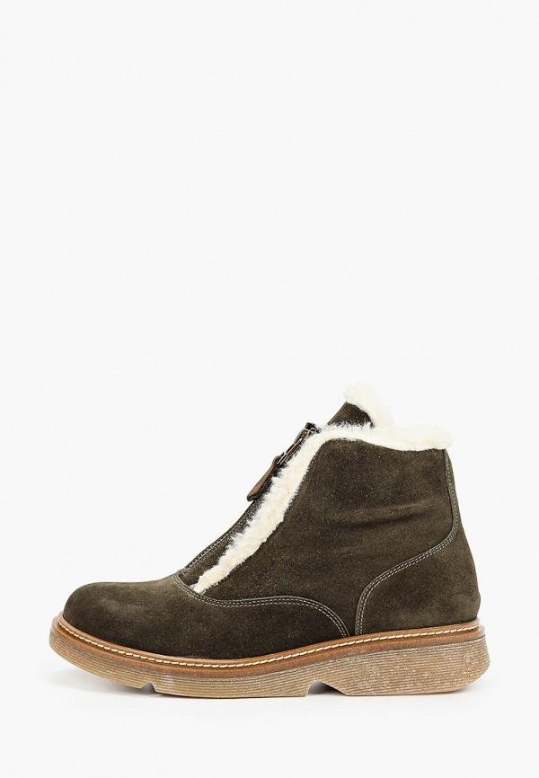 купить Ботинки Modelle Modelle MO051AWGKZY5 дешево