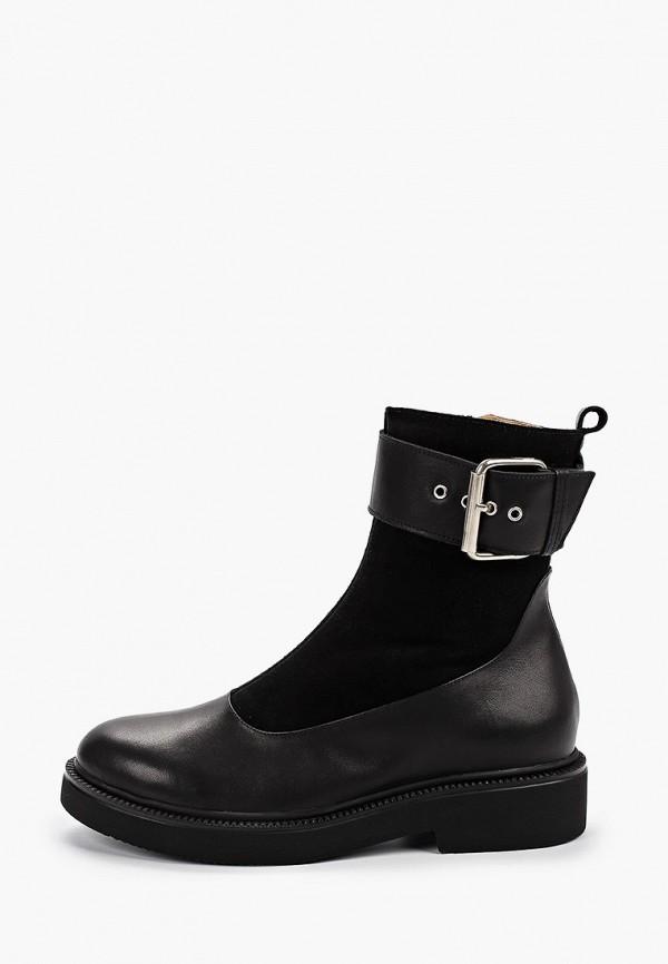 купить Ботинки Modelle Modelle MO051AWGKZY9 дешево
