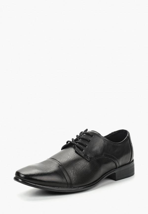 Туфли Moza-X Moza-X MO054AMCWSQ4 ботинки для девочек richter 12224259201 размер 23 цвет коричневый