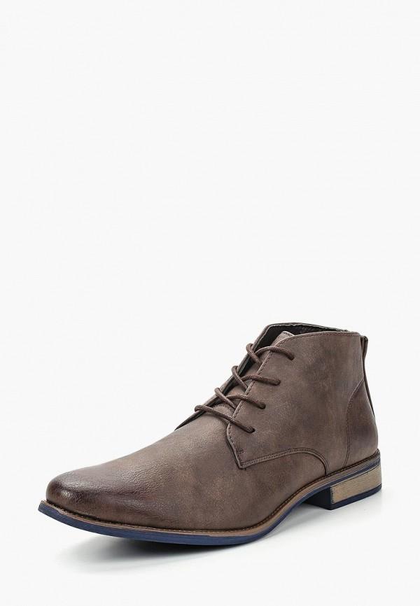 Ботинки Moza-X