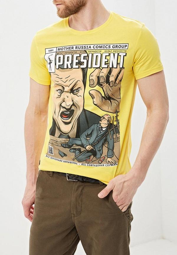 Фото - мужскую футболку Mother Russia желтого цвета