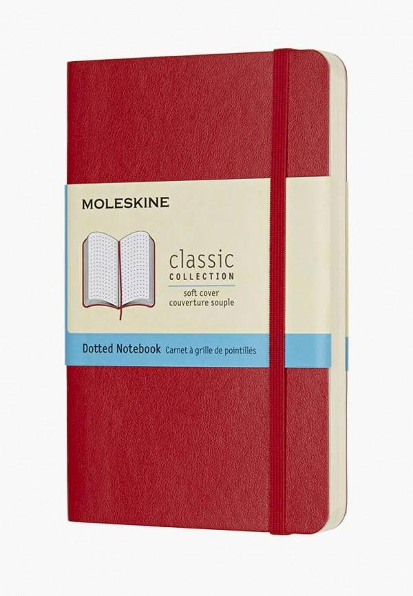 Фото - Блокнот Moleskine Moleskine MO071DUCCHP6 блокнот moleskine classic для рисунков красный