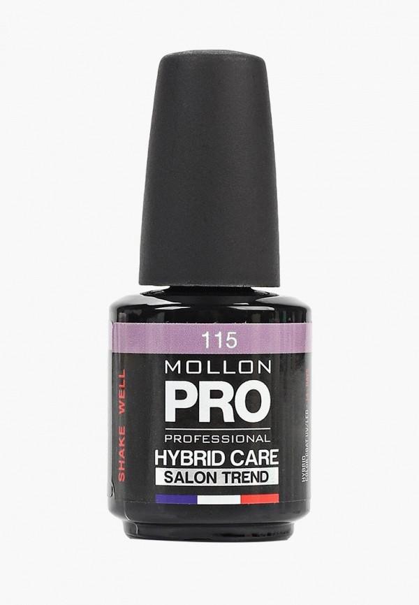 лак для ногтей mollon pro, фиолетовый