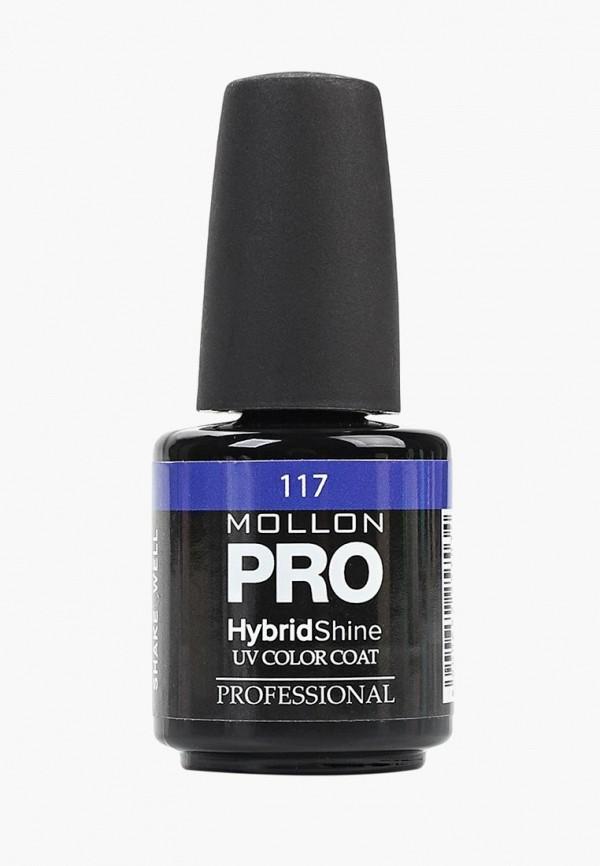 женский лак для ногтей mollon pro, синий